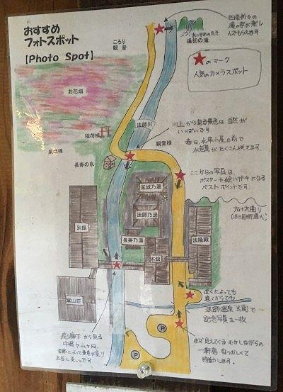 長寿館敷地内マップ