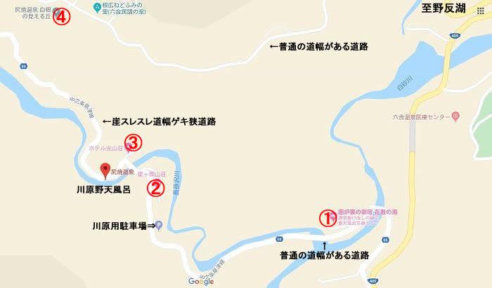 尻焼温泉/花敷温泉宿マップ