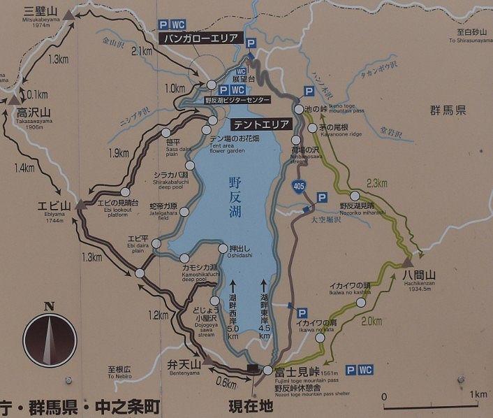 野反湖周辺案内図