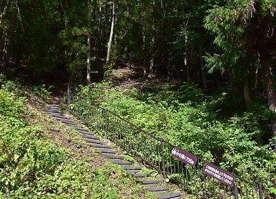 段々の滝遊歩道