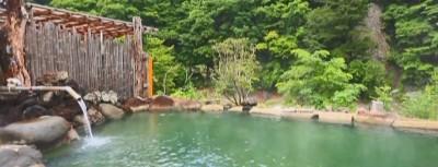 京塚温泉しゃくなげの湯