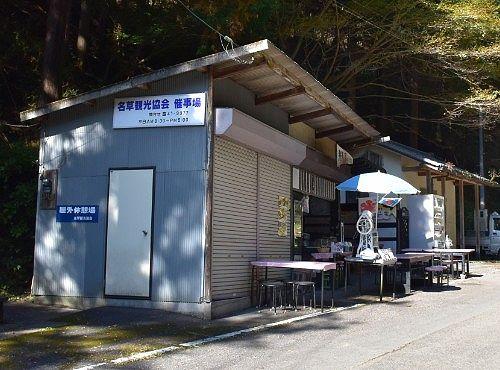 駐車場前にある弁天屋の売店