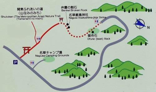 名草巨石群遊歩道マップ