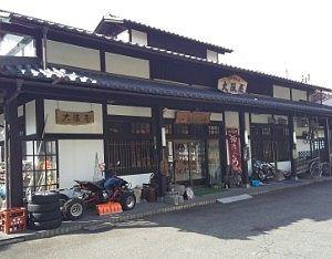 大阪屋菓子店外観