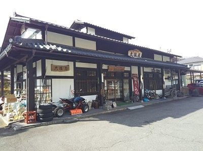 大阪屋菓子店