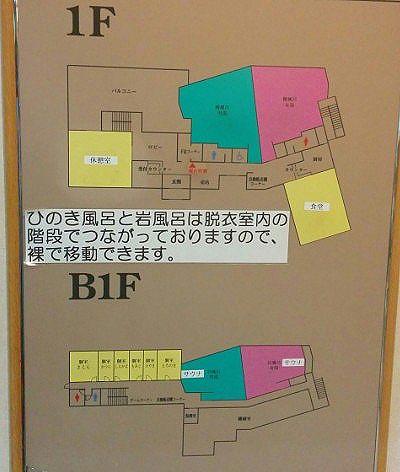 道の駅大滝温泉「遊湯館」館内図
