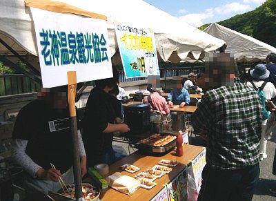老神温泉観光協会のテント