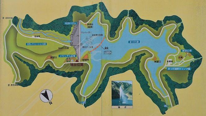 まつだ湖周辺マップ