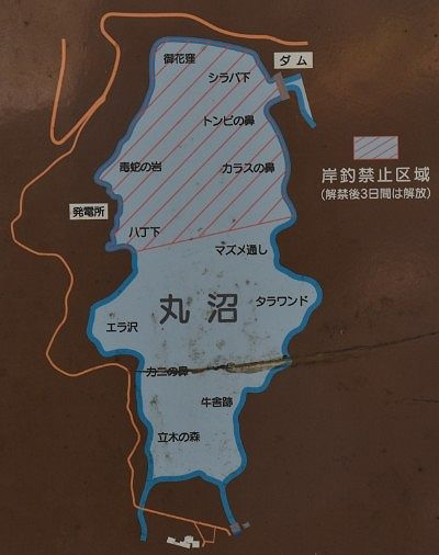 丸沼周辺地図