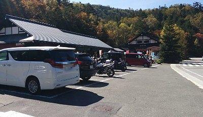 菅沼山小や駐車場