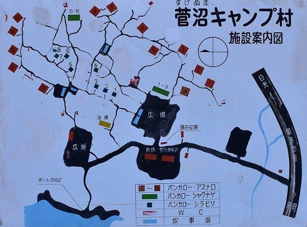 菅沼キャンプ村案内図