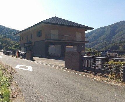 四万川ダム管理事務所