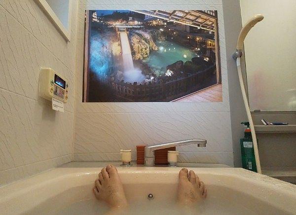 草津温泉気分の浴室