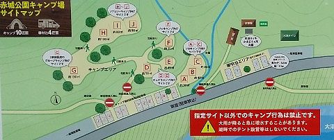 赤城公園キャンプ場サイトマップ