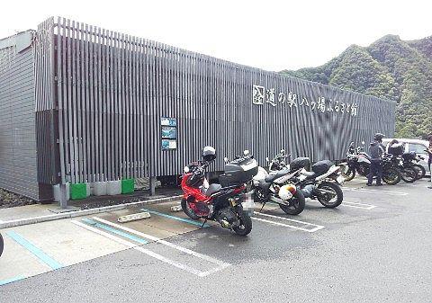 道の駅八ッ場ふるさと館バイク駐輪場