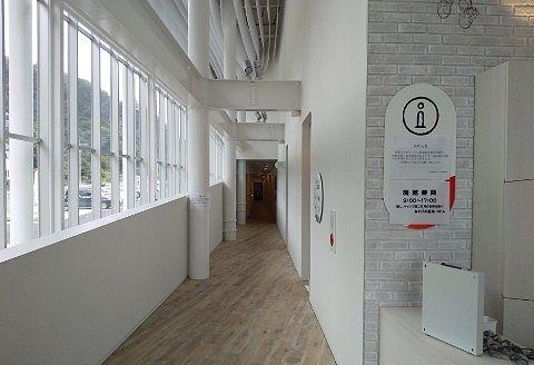 川原湯温泉あそびの基地NOA(ノア)館内の通路