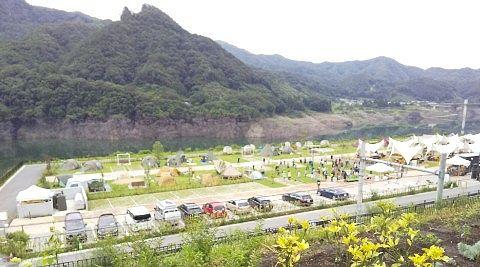 川原湯温泉駅キャンプ場