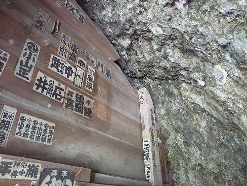 岩窟とお堂の屋根の様子