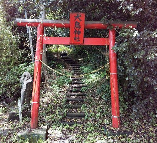 大島神社鳥居
