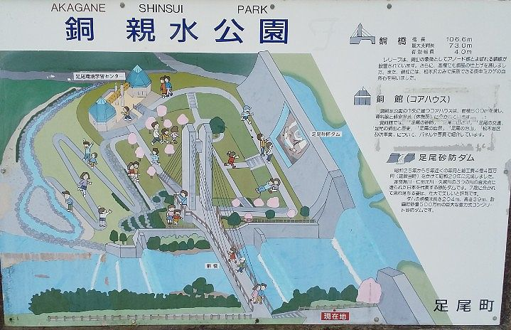 銅親水公園園内マップ