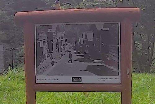当時の小滝抗社宅の写真