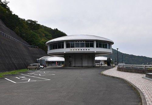 奈良俣ダム防災資料館(ヒルトップならまた)