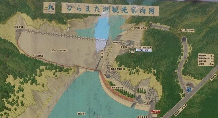ならまた湖観光案内図