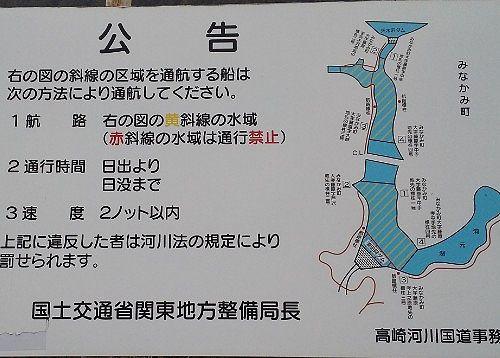 洞元湖航行禁止区域