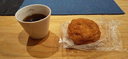 カレーパンとコーヒー