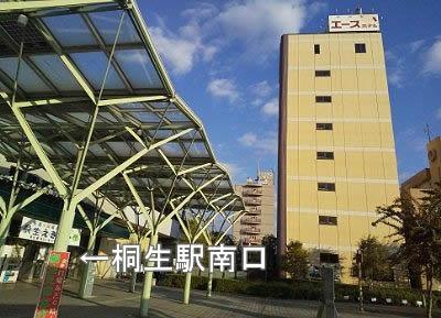 桐生駅前のエースホテル