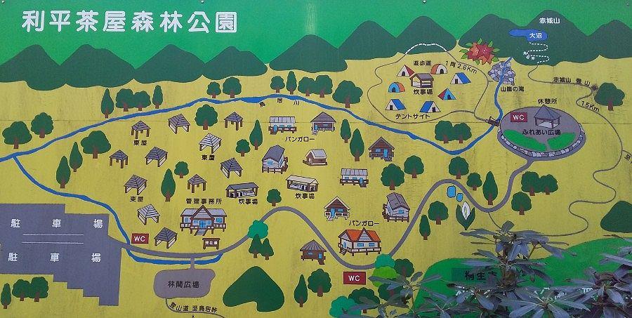 利平茶屋森林公園園内マップ