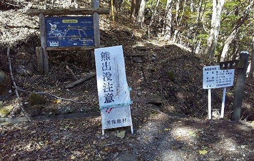 赤城山登山道入り口