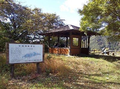 草木湖展望台
