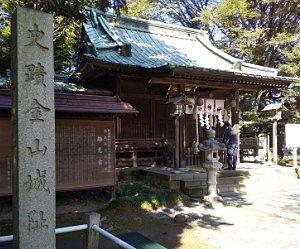 本丸跡の新田神社