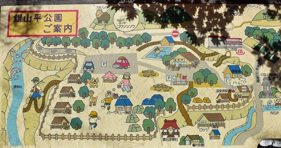 銀山平公園園内マップ