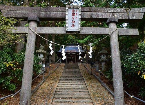 庚申山猿田彦神社石段