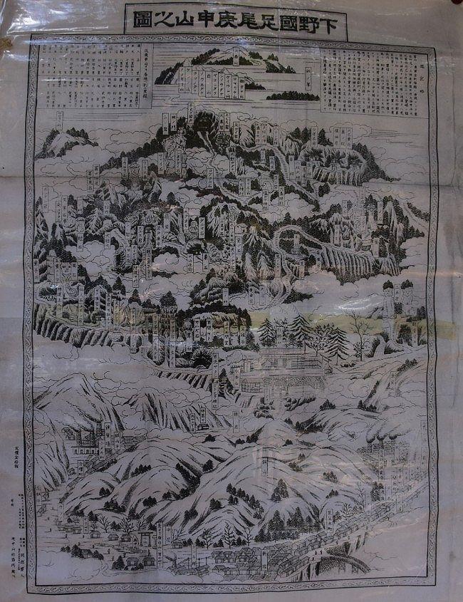 山中に猿田彦神社があった頃の絵図