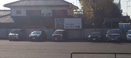 大間々博物館駐車場