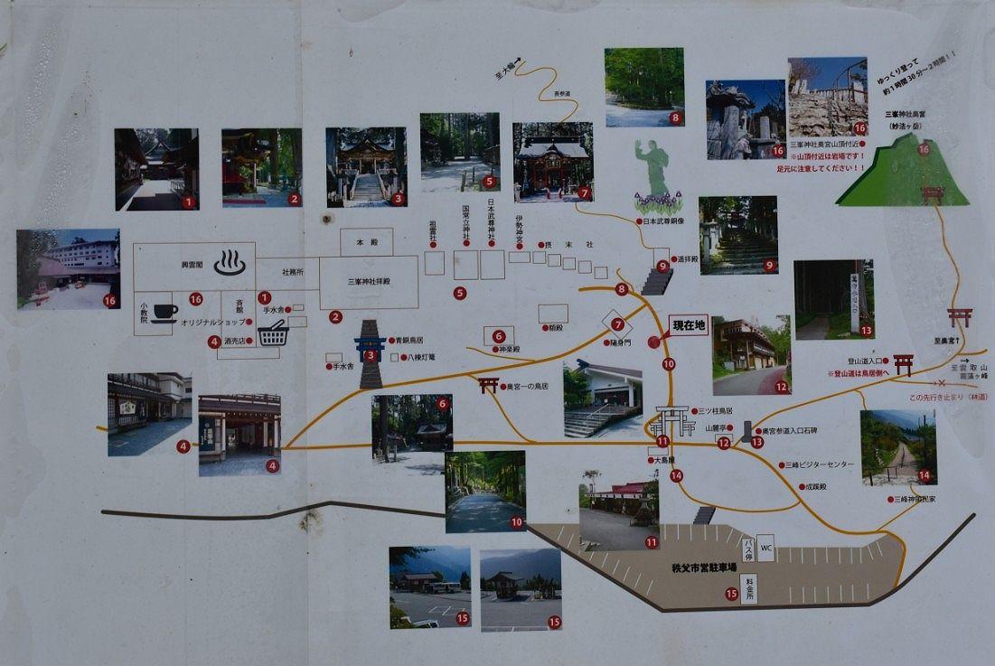 三峯神社境内マップ