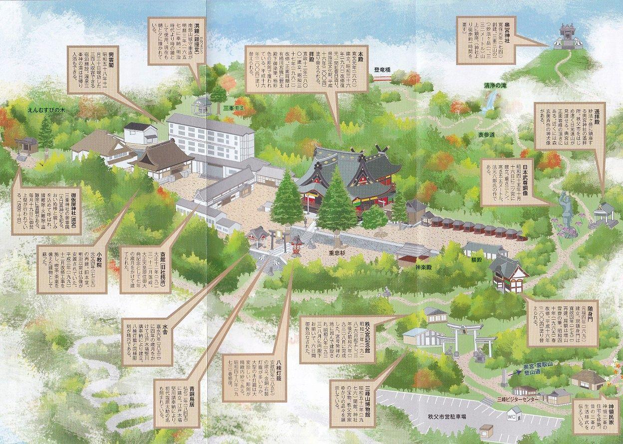 三峯神社境内地図