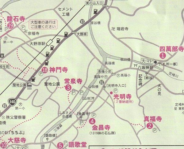 常泉寺周辺札所案内図