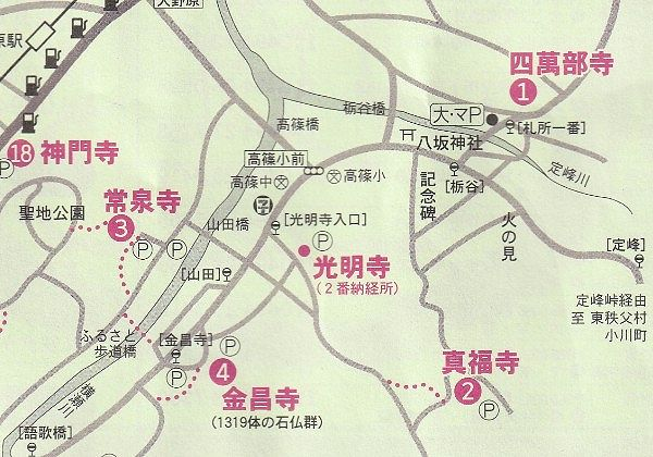 真福寺周辺札所巡り案内図