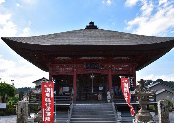 小川山語歌堂