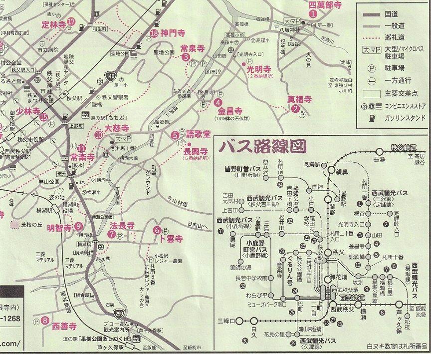 周辺札所巡り案内図