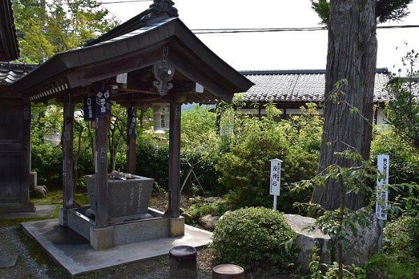 手水舎横に座禅石と秩父宮妃殿下御参拝記念御手植樹