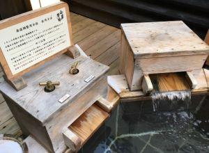 露天風呂の湯口