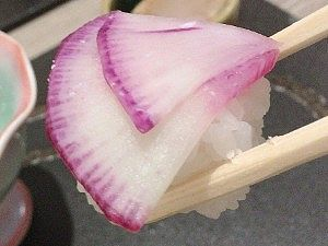紫大根寿司