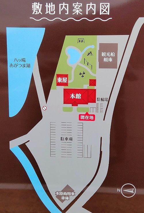 八ッ場湖の駅丸岩敷地内案内図