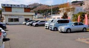にんぱく専用駐車場