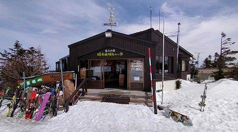 冬の横手山頂ヒュッテ